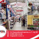 https://megapack-russia.ru